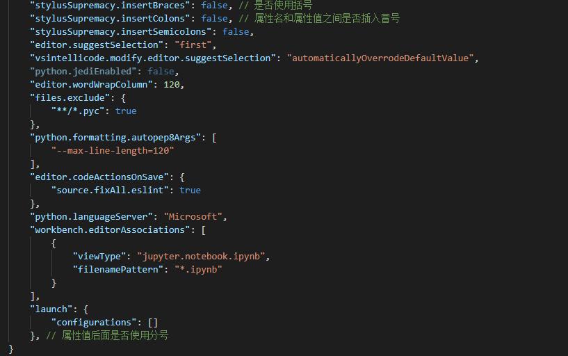VSCode lint 检查